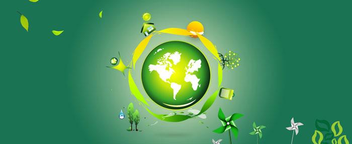 材料环保认证