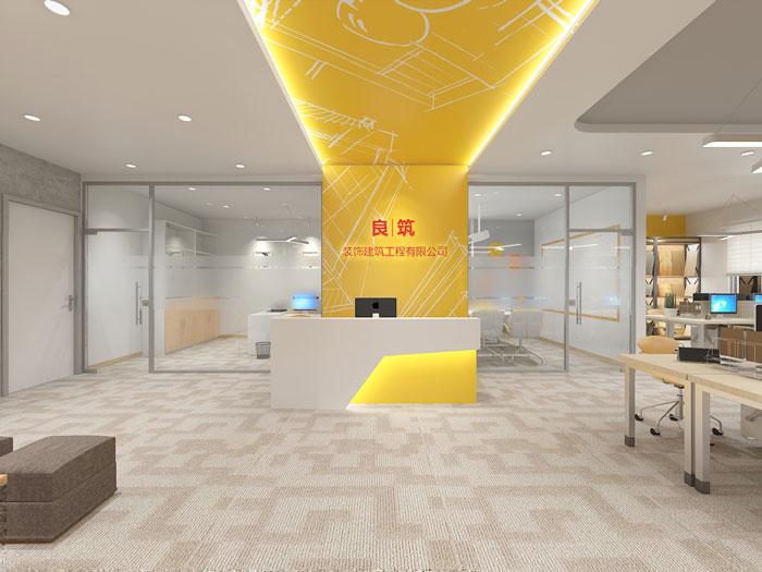 420平方装修公司办公室前台软装设计效果图