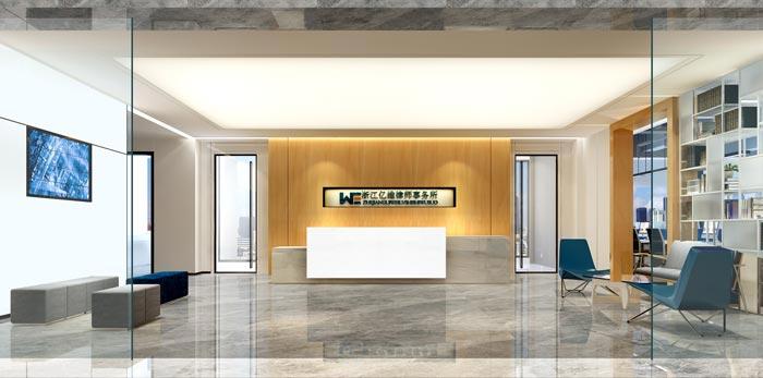 600平方律师事务所办公室装修设计案例