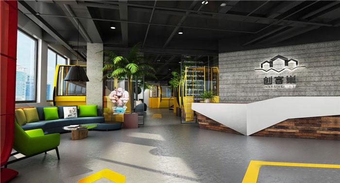 互联网公司办公室前台装修设计案例