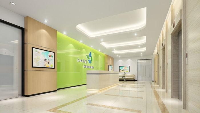 教育行业办公室前台装修设计案例