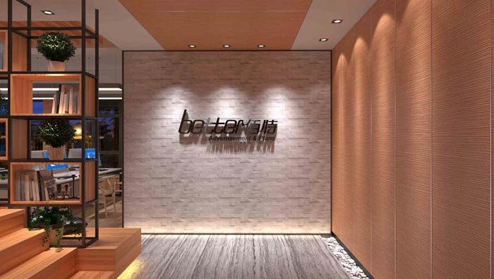 创业公司办公室前台装修设计案例