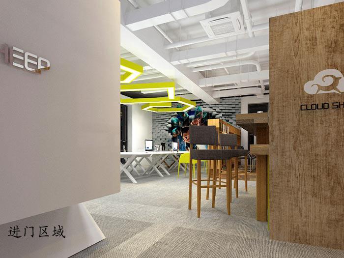 动漫公司办公室软装设计方案