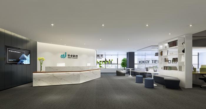 网络科技公司办公室前台装修设计效果图