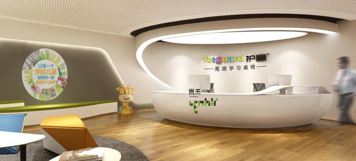 创意办公室装修设计案例