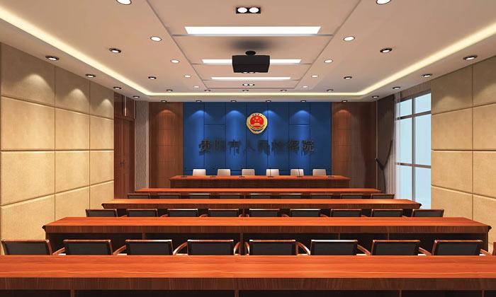 检察院办公室装修设计效果图