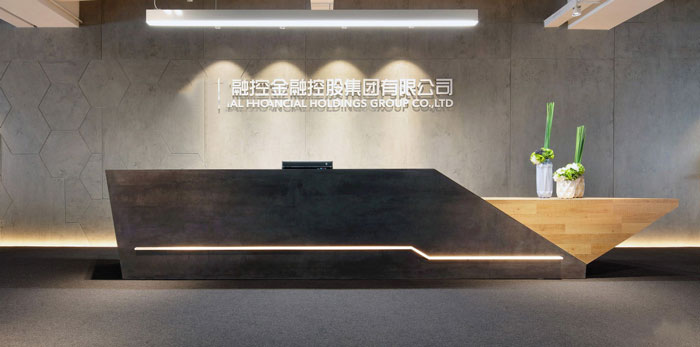 金融控股集团办公室前台装修设计效果图