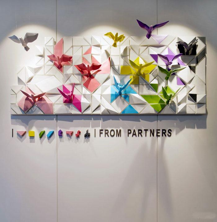 金融控股集团办公室墙体装饰装修设计效果图