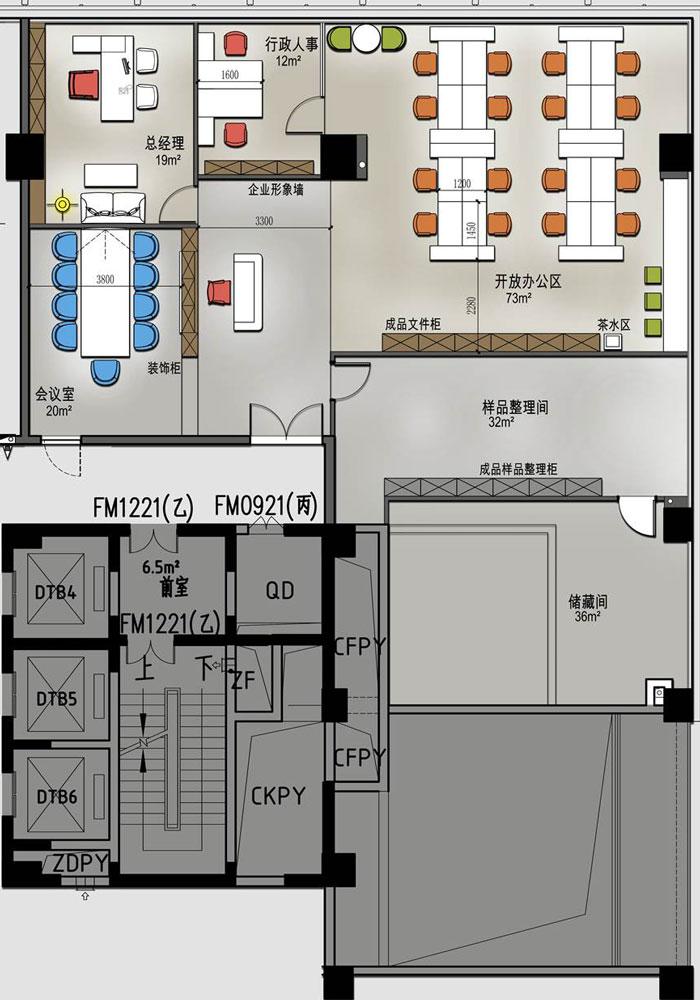 杭州星耀城办公室设计平面图