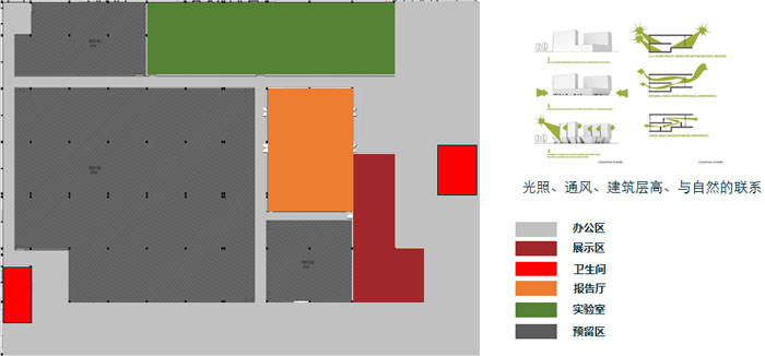 杭州鸿世电器办公楼设计方案