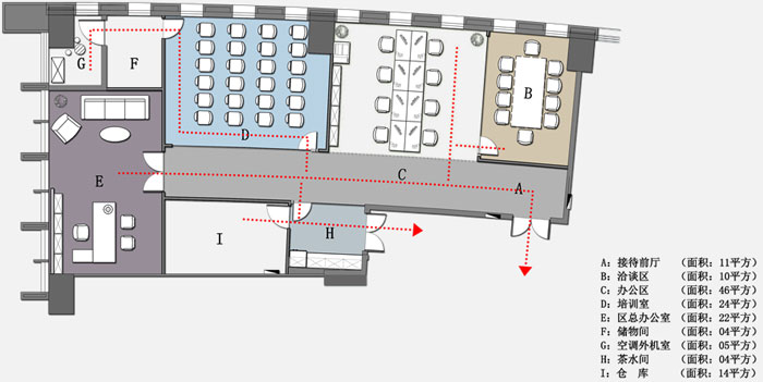 杭州茶饮公司办公室简洁高效空间设计方案