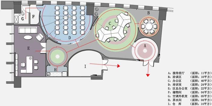 杭州茶饮公司办公室异形流线空间设计方案