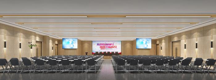杭州环保公司办公室大会议室装修设计效果图