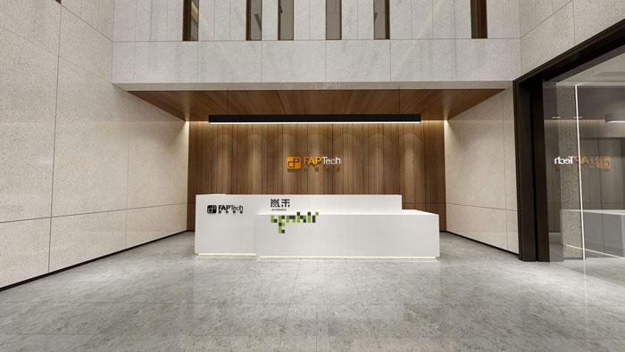 杭州智能厂房办公楼前台装修设计效果图