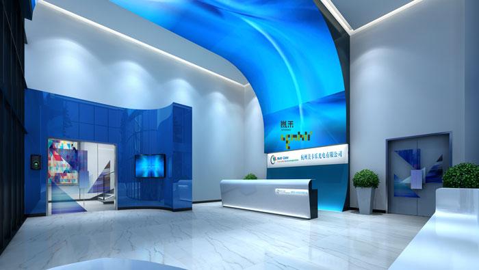 杭州厂家办公室前台装修设计效果图