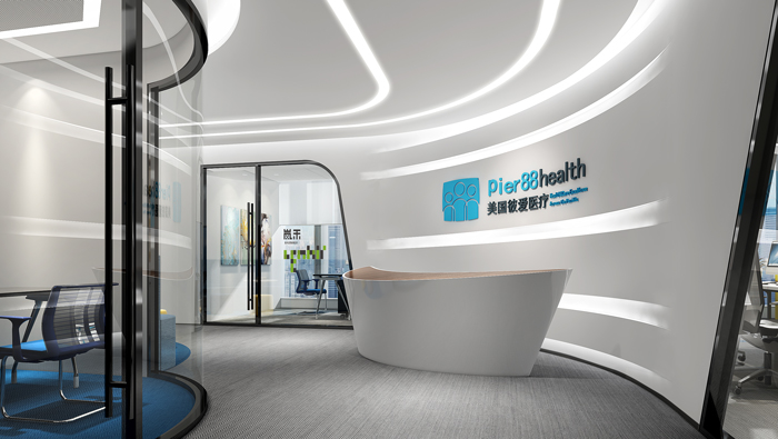 医疗公司办公室前台装修设计效果图